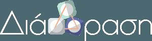 Διάδραση Logo